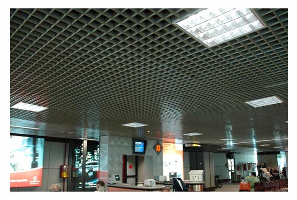 Centro-Pannelli-Roma_controsoffitti-page_prodotti-metallici-atena-2